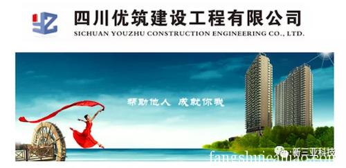 导出图片Wed Jun 17 2020 09_20_56 GMT+0800 (中国标准时间).png