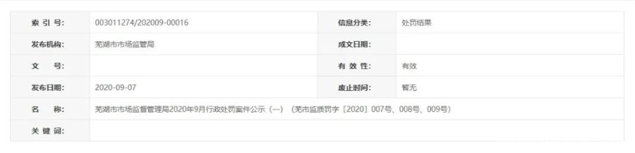 导出图片Fri Sep 11 2020 11_14_15 GMT+0800 (中国标准时间).png