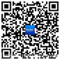 导出图片Fri Oct 09 2020 17_01_19 GMT+0800 (中国标准时间).png